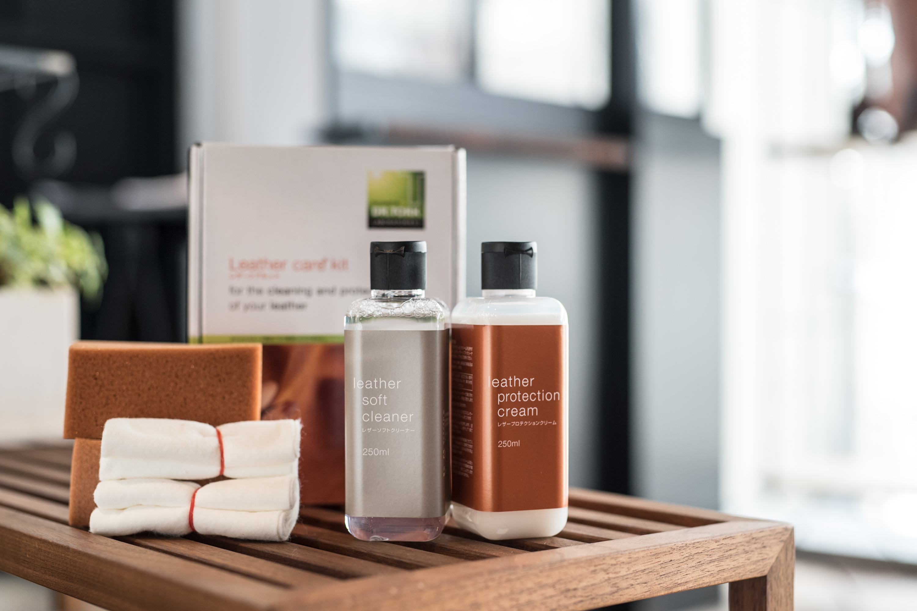 LEATHER CARE KIT/KOKOROISHIソファ